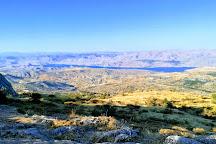 Elazig Buzluk Magarasi, Elazig, Turkey