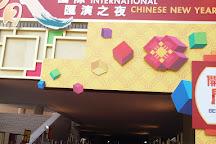 Silvercord, Hong Kong, China