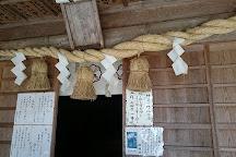 Tsurugi Shrine, Miyoshi, Japan