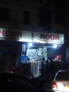 Noor Medical Store karachi