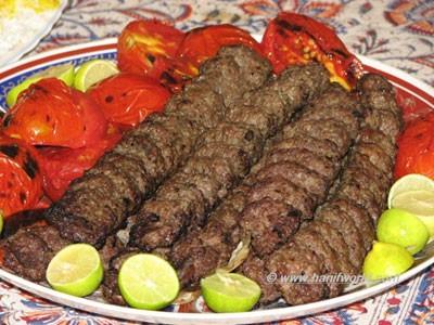 Nasib Restaurant