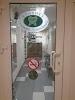 Клиника Доктора Лупандиной Т.А., улица Варламова на фото Петрозаводска