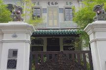 Baba House, Singapore, Singapore