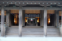 Kogu Shrine, Miyazaki, Japan