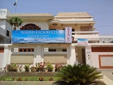 Wahid Endowed Grammar School karachi
