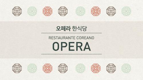 Restaurante Coreano Opera