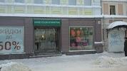 United Colors of Benetton, Большая Покровская улица на фото Нижнего Новгорода