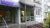 Мужской зал, улица Юлиуса Фучика на фото Казани