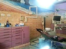 Ali Dental Clinic