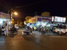 Nimco Corner karachi
