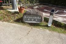 Banna Park, Ishigaki, Japan