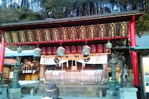 Ohirasan Shrine (Ohira Mountain Observatory), Tochigi, Japan