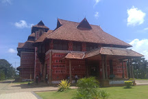 Shri Chitra Art Gallery, Thiruvananthapuram (Trivandrum), India