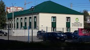 Управление Федеральной Службы Судебных Приставов По РК