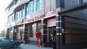 Дагъ-Баш на фото Кизилюрта
