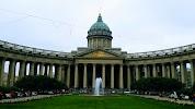 НоваСистемс, Революционная улица на фото Уфы