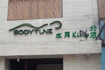 Shui Yue KITTY (Body Tune Spa), Macau, China