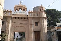 Gurdwara Bibeksar Sahib, Amritsar, India