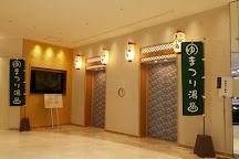 Asakusa Rox, Taito, Japan