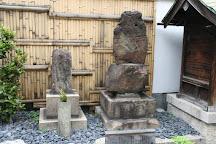 Daichoji Temple, Osaka, Japan