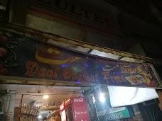 Shaheen Homeo Clinic & Store islamabad
