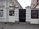 Нотариус, переулок Антона Глушко на фото Таганрога