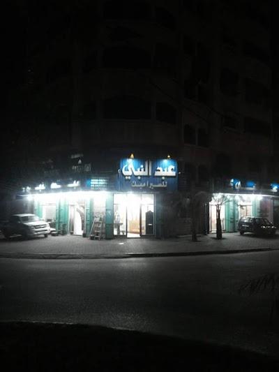 Abdul Nabi Ceramics