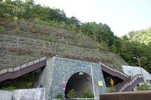 Jozankei Dam, Sapporo, Japan