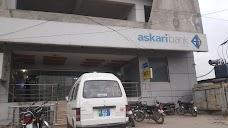 Askari Bank Sialkot Paris Rd