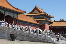 The Palace Museum, Beijing, China