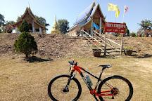 Phu Sang National Park, Phu Sang, Thailand