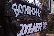 Volkonsky Dolmen, Volkonka, Russia