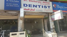 Dr Sheharyar Akhtar FCPS Dental Clinic Assistant Professor islamabad
