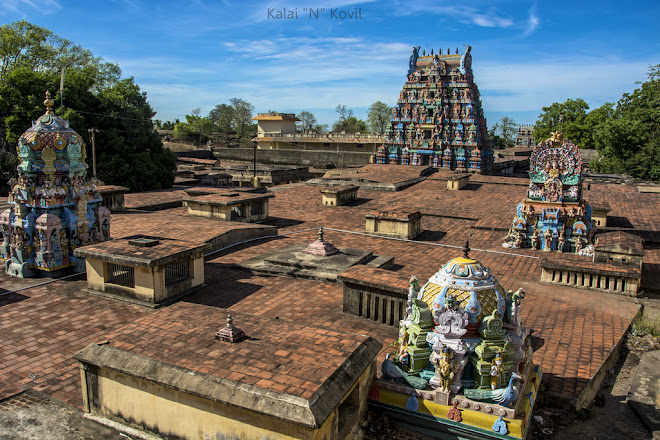 Visit Brahadambal Temple on your trip to Pudukkottai or India
