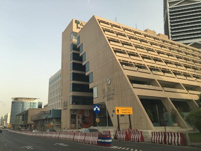 AL KHOZAMA HOTE LRIYADH KSA