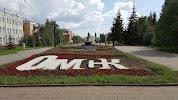 Первомайский Сквер на фото Омска