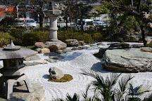 Takao Komakino Garden, Hachioji, Japan