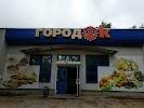 Gorodok, Солнечная улица на фото Рыбинска