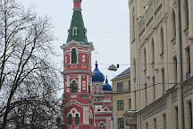 Church of the Holy Trinity, Riga, Latvia
