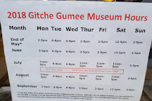 Gitche Gumee Agate and History Museum, Grand Marais, United States