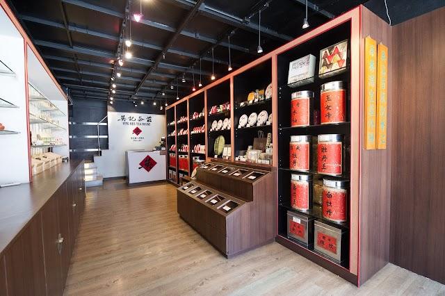 英記茶莊 Ying Kee Tea House - 旺角店 Mongkok Shop