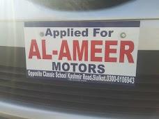 Al Ameer Motorz Sialkot