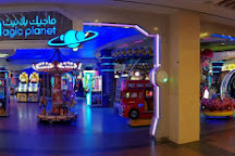 Magic Planet, Dubai, United Arab Emirates