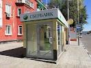 Сбербанк, банкомат, Краснофлотская улица, дом 135 на фото Благовещенска