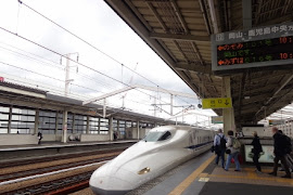 Железнодорожная станция  Himeji