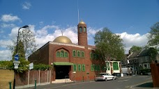 South London Islamic Centre london