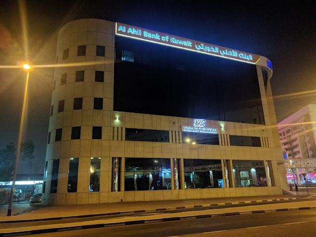 AL AHILI BANK DUBAI UAE