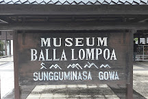 Balla Lompoa Museum, South Sulawesi, Indonesia