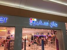 My safeer dubai UAE