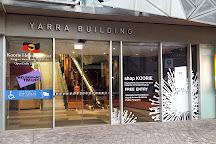 Koorie Heritage Trust, Melbourne, Australia